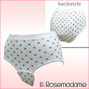Postpartum shorts hospital toy classic products! Gentle snow pattern impressions Maternity