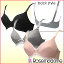 Maternity breast feeding and for bra top nursing bra [probably so-called] ストラップオープンノン wire Maternity maternity OPEN