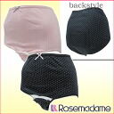 Postpartum shorts [2 discs] maternity equipment for staple items! One-touch diffrence in individual napkin Exchange Maternity shorts set fs3gm