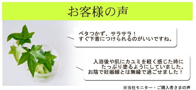 妊娠線予防 薬用ボディミルク ローズマダム