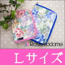Mother and child Handbook case wide open ファスナータイプエレガント a floral print Maternity maternal and child health handbook fs3gm