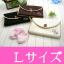 [L] cute atmosphere bellows type mothers hand book case natural clover embroidery ♪ Maternity maternal and child health handbook じゃばら mother-child notebook case fs3gm