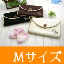 [M] cute atmosphere bellows type mothers hand book case natural clover embroidery ♪ Maternity maternal and child health handbook じゃばら mother-child notebook case fs3gm