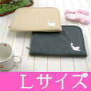 [L] bellows type mothers hand book case a natural atmosphere is cute doves embroidered ♪ Maternity maternal and child health handbook じゃばら mother-child notebook case fs3gm