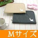 [M] bellows type mothers hand book case a natural atmosphere is cute doves embroidered ♪ Maternity maternal and child health handbook じゃばら mother and child book case