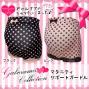 Now red month maternity support girdle [dot] Japan GAL Association collaboration Girdle fs3gm