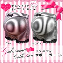 Maternity support girdle [satin stripe] Japan GAL Association collaboration Girdle fs3gm