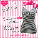 For post-partum natural shape Camisole [border] Maternity maternity diet camisole breastfeeding clothes
