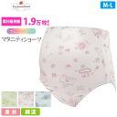 Maternity shorts Miki Fujimoto プロデュースコラボ! 2009 Maternity ママガール shorts fs3gm