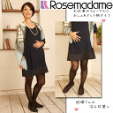 Maternity tights [dot] wide in loose belly! To full-term Maternity tights for pregnant OK.
