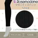 Fashionable rib knit spats-ランダムリブ マタニティスパッツ 12: a little nuanced degrees up ↑ Maternity fs3gm