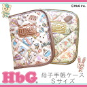 "Twinkle cam course of maternal and child notebook case-S size popular brand ""HbG"" cuteness scale ☆ maternal and child Handbook case Maternity maternal and child health handbook brand fs3gm"