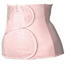 Waist cincher 2-stage belt adjustment free! Maternity
