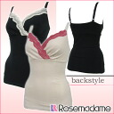Remodeling firm sagging postpartum shape Camisole! Maternity maternity diet Reform CAMI breastfeeding clothing