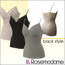 Post-partum shape inner Camisole type nursing bra + shape greedy CAMI! Maternity diet feeding CAMI breastfeeding clothes