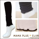 Maternity stretch leggings!! & Cotton material with skin-friendly ♪ had enveloped or hungry or Maternity