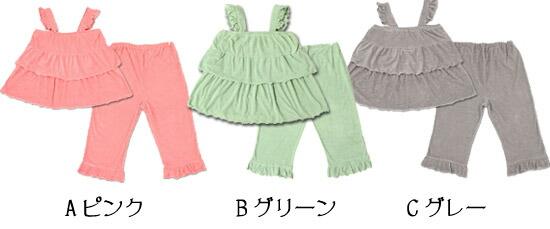 授乳服リラックスセットカラーバリエーション