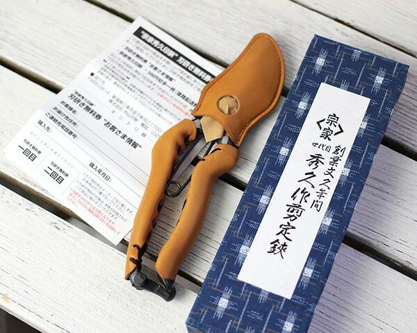 新潟三条市金物の町の本格鋏、バラにぴったりの剪定はさみ