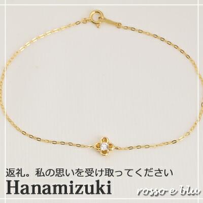 hanamizuki �֥쥹