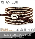 It is five ★ CHAN LUU Chan roux lap breath Chan roux regular Chan lumen regular article Chan roux bracelet Lady's chanluu Chan roux Chan roux Chan roux CHAN LUU bracelet for Quo card 1,000 yen in the ★ review during the Autumn sale