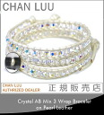 It is five ★ CHAN LUU Chan roux lap breath Chan roux regular Chan lumen regular article Chan roux bracelet Lady's chanluu Chan roux Chan roux Chan roux Swarovski for Quo card 1,000 yen in the ★ review during the Autumn sale