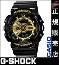 ★ reviews in Quo card 3千 Yen-★ Casio g-shock GA-110GB-1AJF casio g-shock CASIO watch men's casio Watch Gold g-shock Black×Gold Series black x Gold Series Casio watches ladies watch for men
