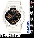 It is ★ Casio G-SHOCK GA-110RG-7AJF casio G-SHOCK Casio watch men casio watch white G-SHOCK Rose gold series Rose Gold Series Casio watch Lady's watch men for Quo card 2,000 yen in the ★ review during the Autumn sale