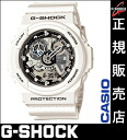 ★ reviews in Quo card 3千 Yen-★ Casio g-shock GA-300-7AJF casio g-shock Casio watches mens casio watches white g-shock series is BigCase Series Casio watches ladies watches mens