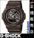 ★ reviews in Quo card 3千 Yen-★ Casio g-shock GA-300A-5AJF casio g-shock CASIO watch men's casio watch brown g-shock GA-300 Series Casio watches ladies watch for men