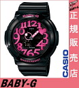 It is the ★ Casio Baby-G black BGA-130-1BJF casio Baby-G Lady's Casio watch Lady's casio watch Baby-G pink neon dial watch neon dial series for Quo card 2,000 yen in the ★ review during the Autumn sale