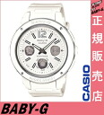 It is ★ Casio Baby-G white BGA-150-7BJF casio Baby-G Lady's Casio watch Lady's casio watch Baby-G big face watch Lady's for Quo card 2,000 yen in a review