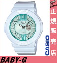 It is ★ Casio Baby-G white BGA-161-2BJF casio Baby-G Lady's Casio watch Lady's neon dial Blooming Pastel ブルーミングパステルネオンダイアルシリーズ for Quo card 3,000 yen in the ★ review during the Autumn sale