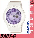 It is ★ Casio Baby-G white BGA-161-7B1JF casio Baby-G Lady's Casio watch purple Lady's neon dial Blooming Pastel ブルーミングパステルネオンダイアルシリーズ for Quo card 3,000 yen in a review