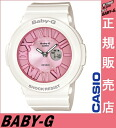 It is ★ Casio Baby-G white BGA-161-7B2JF casio Baby-G pink lady Casio watch Lady's neon dial Blooming Pastel ブルーミングパステルネオンダイアルシリーズ for Quo card 3,000 yen in a review