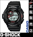 It is ★ Casio G-SHOCK GW-9300-1JF casio G-SHOCK Casio watch men casio watch black G-SHOCK MUDMAN mad man Casio watch Lady's watch men for Quo card 5,000 yen in the ★ review during the Autumn sale