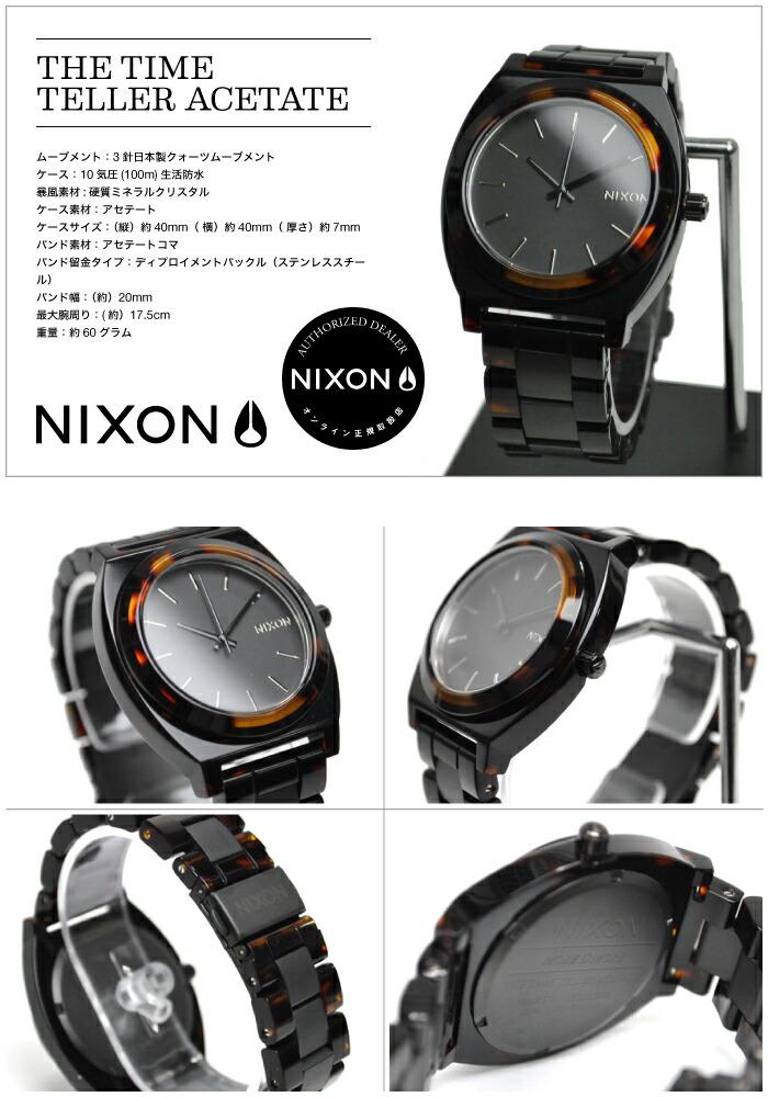 NIXON �˥����� �ӻ��� �˥����� ���� nixon �ӻ��� ��� �ӻ��� ��ǥ����� �ӻ���