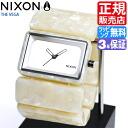 NIXON WATCH NA7261029-00 VEGA WHITE GRANITE