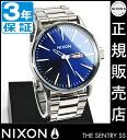 NIXON WATCH NA3561258-00 SENTRY SS BLUE SUNRAY