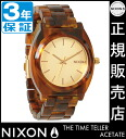 Review with coupon 3千 Yen minutes presents in ★ NA3271424 Nixon time teller p acetate Nixon watches ladies NIXON watch NIXON TIME TELLER ACETATE GOLD/MOLASSES Nixon watch mens nixon watch