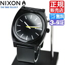 Review with coupon 2000 yen-presents in ★ NA119000 Nixon time teller p P Nixon watches ladies NIXON watch NIXON TIME TELLER P Black Nixon watch men's nixon time teller p watch