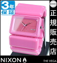 Review with coupon Yen-presents during ★ NA726226 Nixon Vega Nixon watches ladies NIXON watch NIXON VEGA PINK-B4BC Nixon watch nixon watch waterproof nixon watch