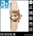 Coupon Yen-present during ★ [regular 2 years warranty] NA3381532 Nixon mini bee Nixon watch ladies watches NIXON watch NIXON MINI B SOFT PINK Nixon watches waterproof nixon at total's reviews