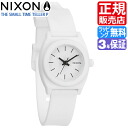 Review with coupon Yen-present during ★ [regular 2 years warranty] NA425100 Nixon small time teller p P Nixon watch ladies NIXON watch NIXON SMALL TIME TELLER P Nixon women's nixon time teller p P watch