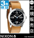 Review with coupon 4000 Yen-present during ★ [regular 2 years warranty] NA0491602 Nixon private Nixon watches NIXON watch NIXON PRIVATE NATURAL/BLACK Nixon watch men's watches nixon watch upup7