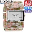Review with coupon Yen-present during ★ [regular 2 years warranty] NA7261539 Nixon Vega Nixon watch ladies watch NIXON watch NIXON VEGA MINT JULEP Nixon watches nixon watches nixon watches upup7