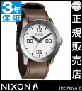 Review with coupon 4000 Yen-present during ★ [regular 2 years warranty] NA0491113 Nixon private Nixon watches NIXON watches NIXON PRIVATE SILVER/BROWN Nixon watches Mens Watches nixon watches 1125 NIXON 10P13Dec14