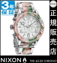 Review with coupon 10000 Yen-present during ★ [regular 2 years warranty] NA0371539 Nixon 42-20 CHRONO MINT JULEP Nixon watch ladies NIXON watch NIXON 42-20 Chrono Chronograph Watch waterproof nixon watches Nixon watches mens watches