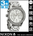 Review with coupon 8000 Yen-present during ★ [regular 2 years warranty] NA4041874 Nixon 38-20 CHRONO ALL SILVER CRYSTAL Nixon watches Womens watches NIXON watch NIXON 38-20 Chrono Chronograph Watch waterproof nixon watches Swarovski