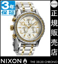 Review with coupon 8000 Yen-present during ★ [regular 2 years warranty] NA4041921 Nixon 38-20 CHRONO SILVER/GOLD Nixon watches Womens watches NIXON watch NIXON 38-20 Chrono Chronograph Watch waterproof nixon watches Swarovski