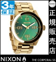 Review with coupon 4000 Yen-present during ★ [regular 2 years warranty] NA3461919 Nixon corporal SS Nixon watches men's NIXON watch NIXON CORPORAL SS GOLD/GREEN SUNRAY Nixon watches mens nixon corporal watch
